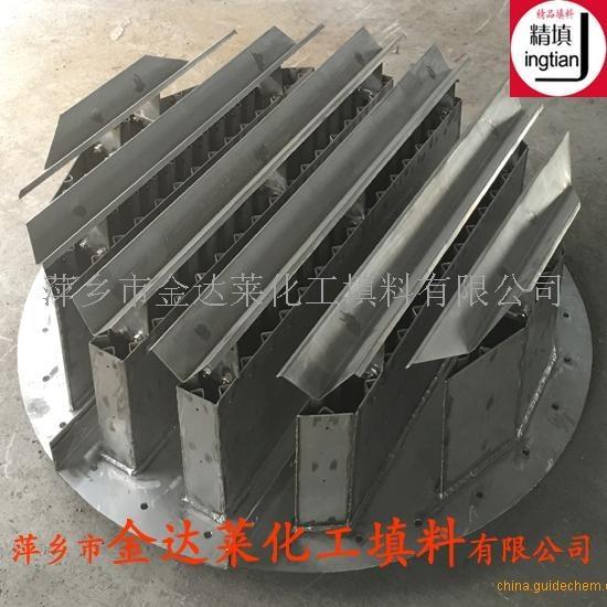 槽盘式气液分布器 槽盘式液体分布器 槽盘式集油箱产品图片