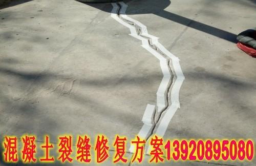 表面封闭法处理裂缝专用G-5裂缝封闭膏
