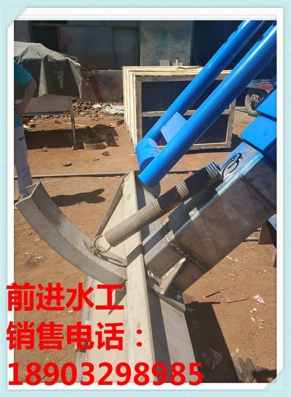前进定制曲臂式清污机适用于泵站