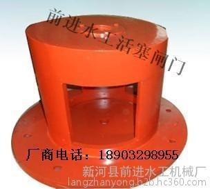 前进DN300活塞式铸铁闸门 ZT水利闸门现货供应