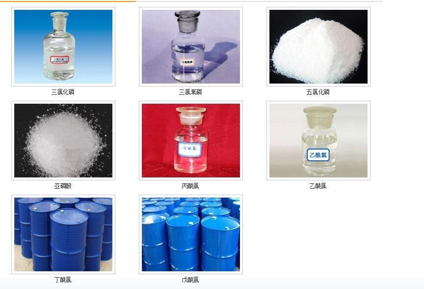 二甲基甲酰胺