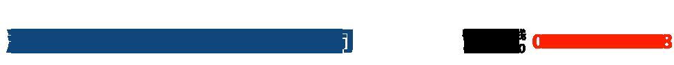 N,N-二乙基羟胺 cas:3710-84-7,N-异丙基羟胺 cas:5080-22-8,对甲苯磺酰氯 cas:98-59-9原料药厂家-济宁康德瑞化工科技有限公司