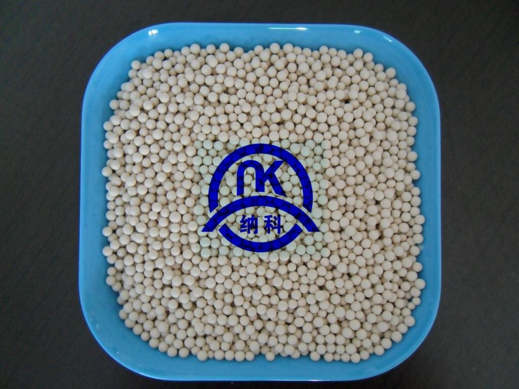 4A分子筛干燥剂批发