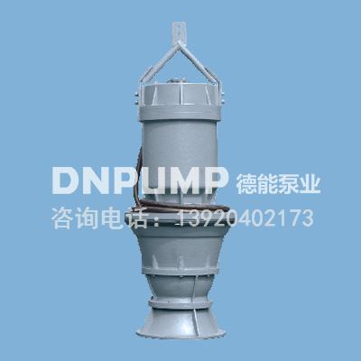 350QH-100井筒式潛水軸流泵大流量高揚程