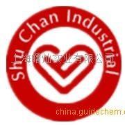 上海曙灿实业有限公司 公司logo