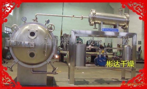 YZG-600圆形真空干燥机器厂家