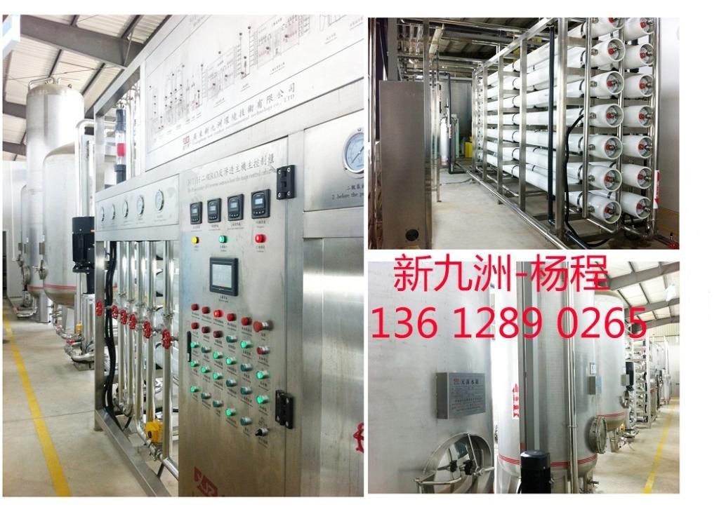 矿泉水设备|瓶装矿泉水设备|桶装矿泉水设备大型工厂