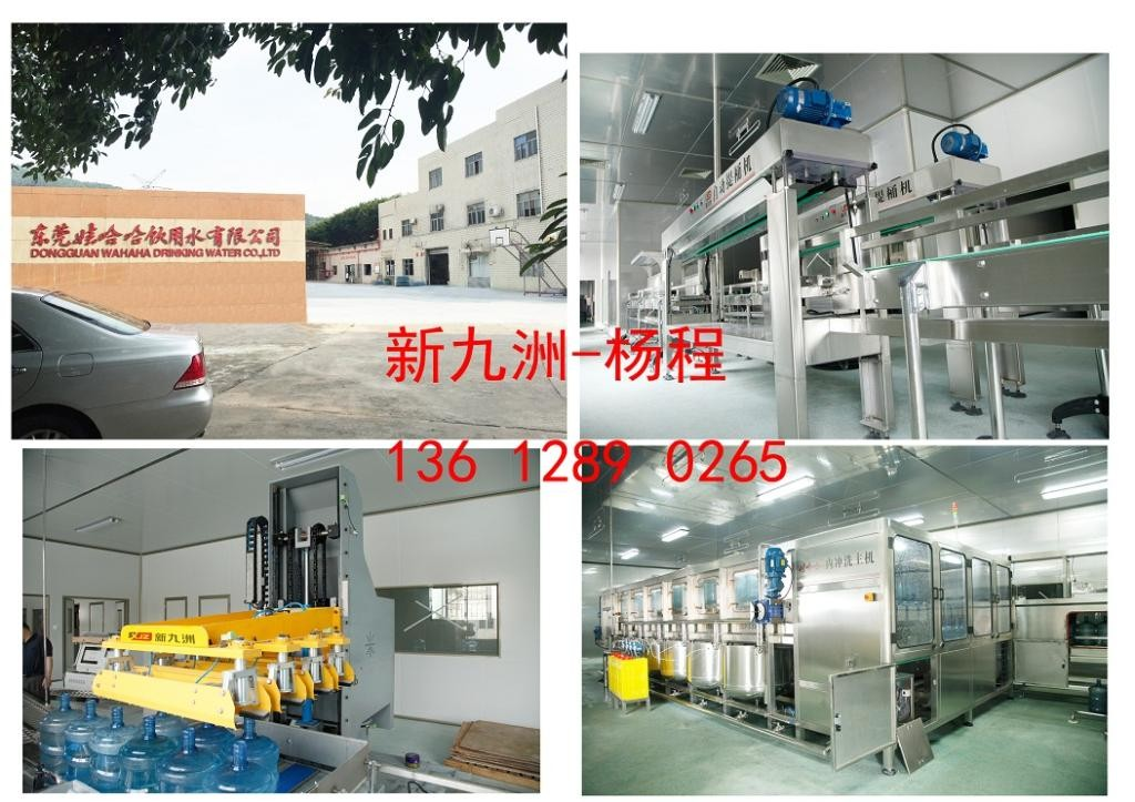 瓶装水生产设备|瓶装水生产线|瓶装水灌装机厂家价格