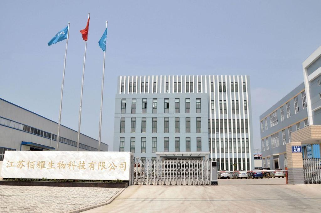 江苏佰耀生物科技有限公司 公司logo