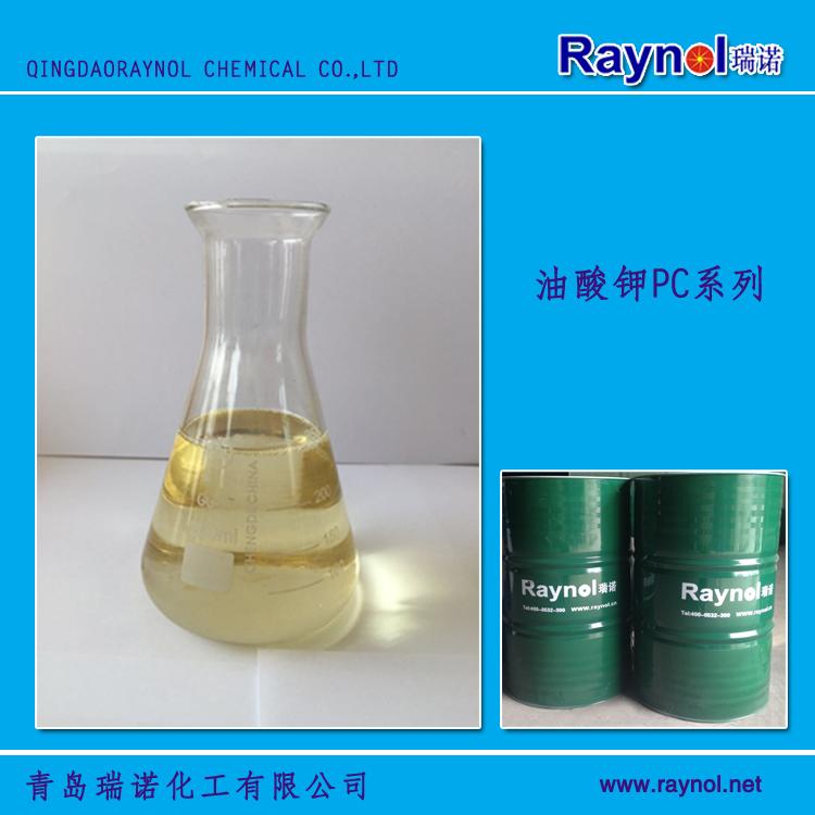 高品质油酸钾