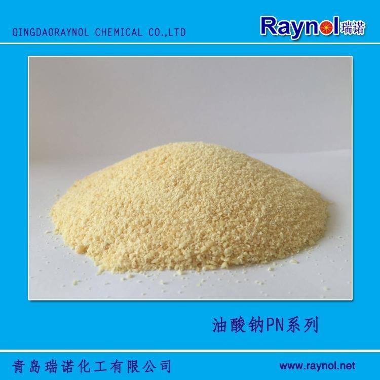 粉末状油酸钠
