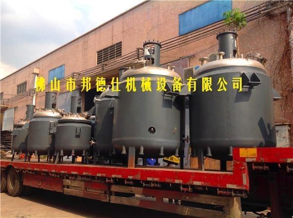 东莞搅拌反应釜产品图片