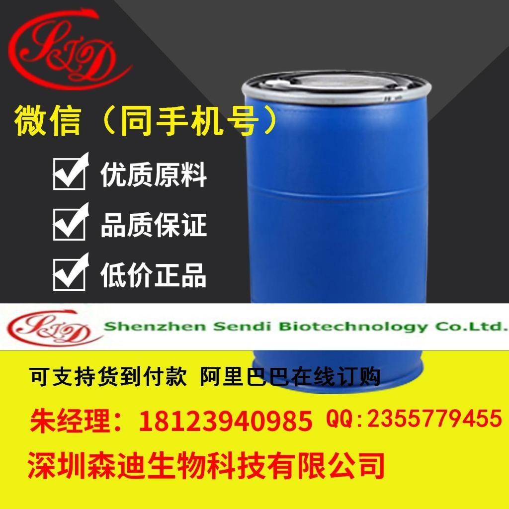 过氧化氢二异丙苯厂家 广州3,5-二异丙苯过氧化氢价格产品图片
