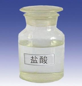 盐酸,氯化氢,氢氯酸