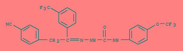 氰氟虫腙现货供应