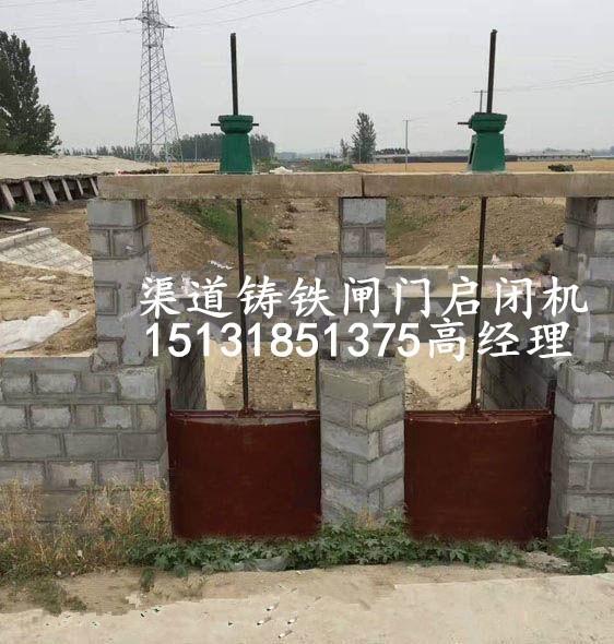 了解800*800铸铁闸门价格 重量 安装来宇东