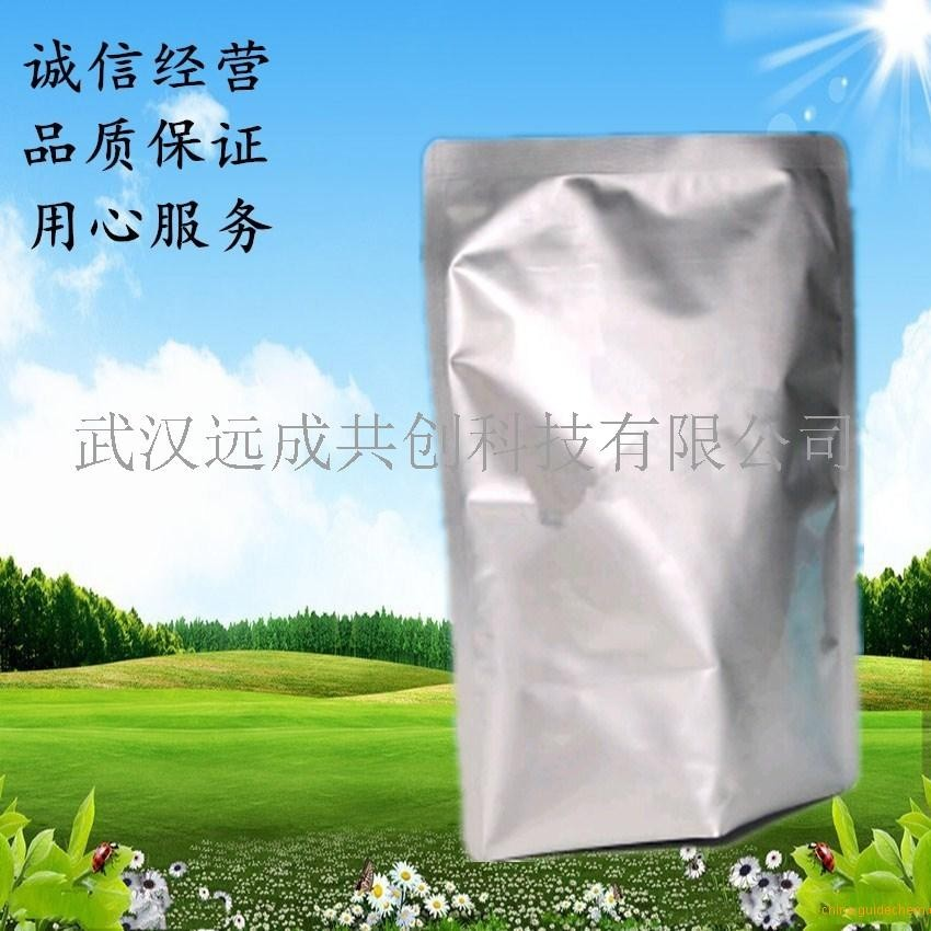 樟脑磺酸钠有售丨樟脑磺酸钠34850-66-3