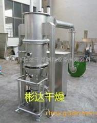 专业定做沸腾制粒干燥机