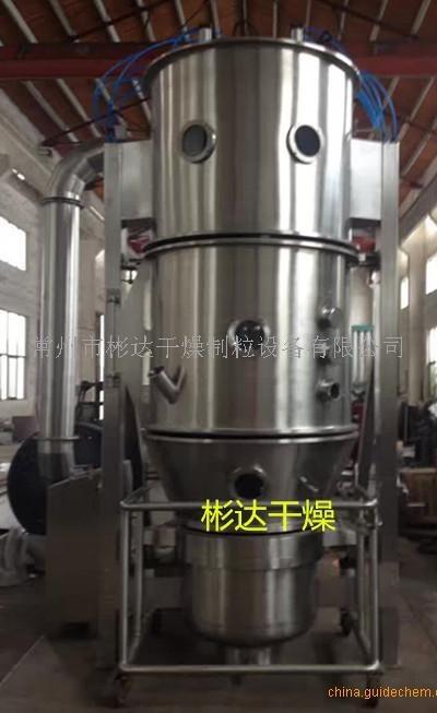 沸腾制粒干燥机供应商
