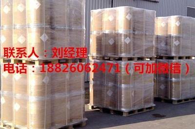 2-甲基咪唑生产厂家(693-98-1)