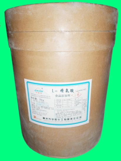L精氨酸生产厂家产品图片