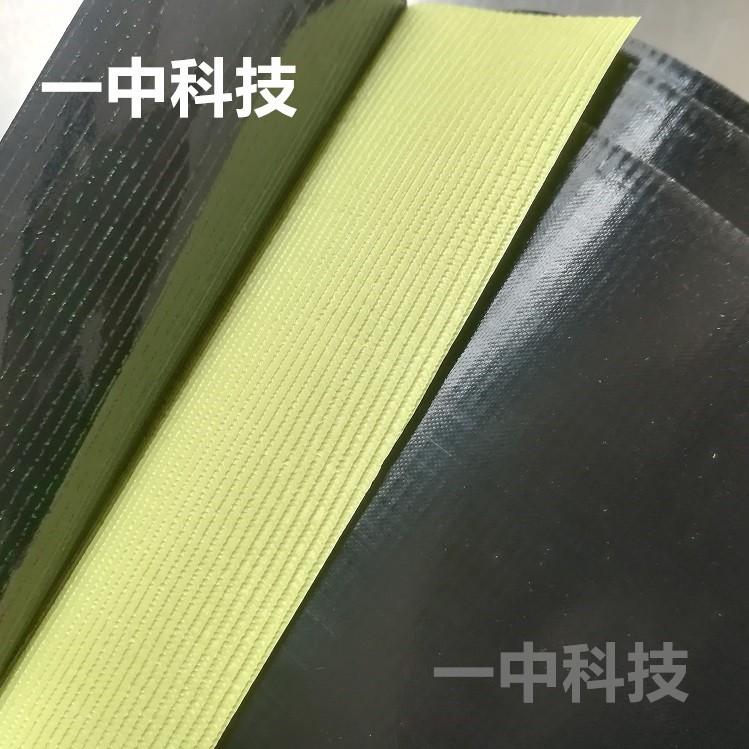 防静电特氟龙高温胶布 YZ-8013F生产厂家