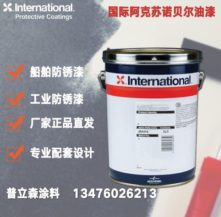 IP国际油漆Interthane990聚氨酯面漆PHB000白色