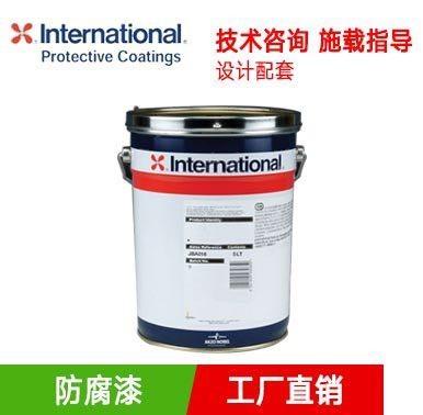 IP国际环氧富锌底漆Interzinc 52现货库存产品图片