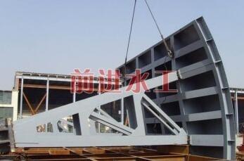 潜孔式弧形钢闸门应用结构特点 品牌 前进