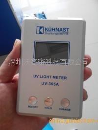 关于KUHNAST紫外线辐照计UV-365A升级版UV强度计详细规格书产品图片