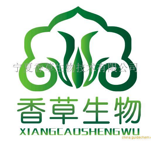 宁夏香草生物技术有限公司 公司logo