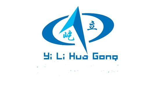 东莞市屹立化工有限公司 公司logo