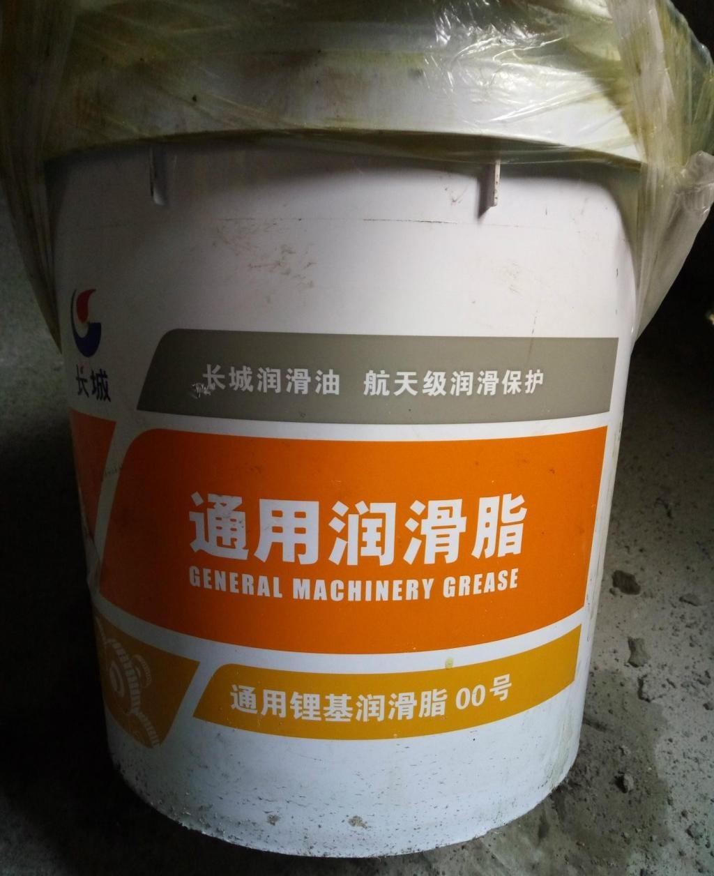 L-QB300导热油(武汉仓库)产品图片