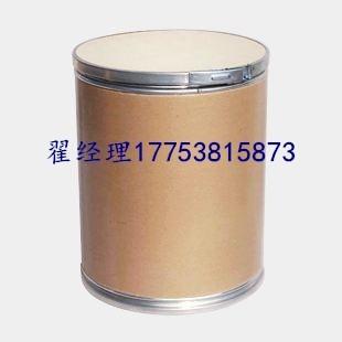 苯酚磺酸钠99%厂家 山东现货CAS:1300-51-2
