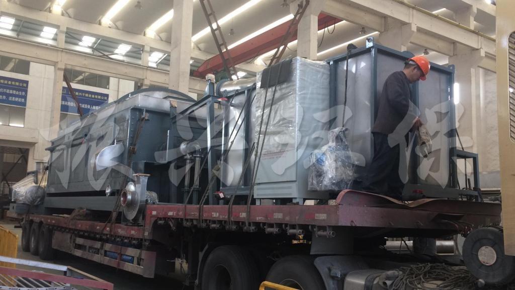 污泥专业单轴/双轴/四轴空心桨叶干燥机报价