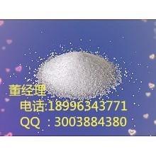 2-羧乙基苯基次膦酸     CAS: 14657-64-8