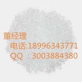 舒巴坦钠    饲料添加剂    现货直销