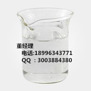 2,5-二甲基吡嗪_副本