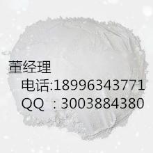 1,3-二甲基-6-氨基脲嘧啶_副本
