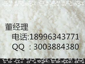 1,4-环己烷二甲醇_副本