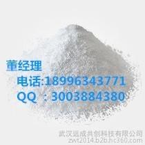 2-吡啶甲酸_副本