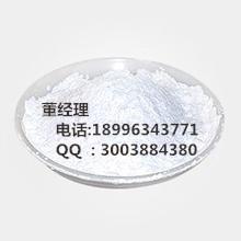 2-咪唑烷酮_副本