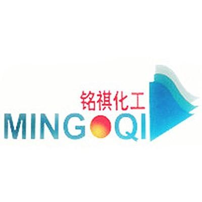 东莞市铭祺化工有限公司 公司logo