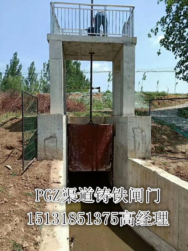1米*1米平面拱形铸铁闸门重量是多少?价格多少?