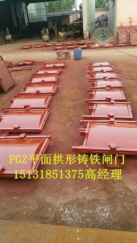 PGZ0.8米*0.8米铸铁闸门价格