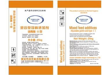 调胃酸II型