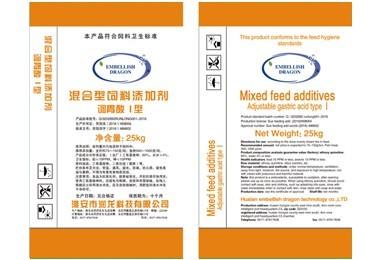 调胃酸I型