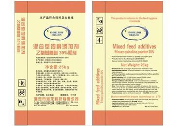 30%乙氧基喹啉粉剂