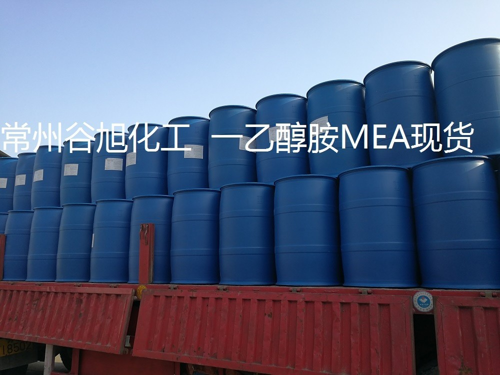 一乙醇胺MEA含量99.8%