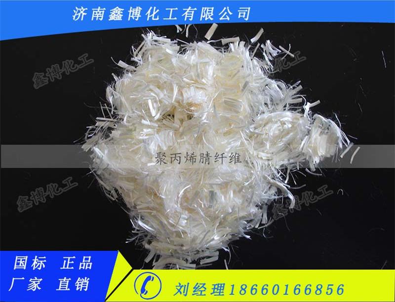 聚丙烯腈纤维价格